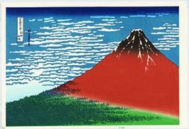 """A Mild Breeze on a Fine Day : Thirty six views of Mt. Fuji""  (wood block prints by Katsushika Hokusai)"