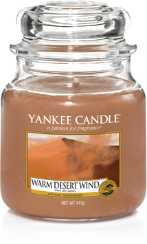 Warm Desert Wind Medium Jar