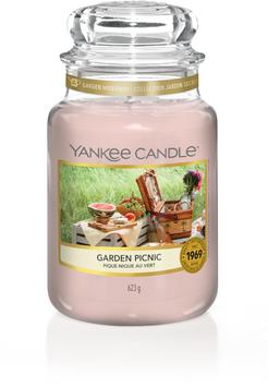 YC Garden Picnic Large Jar