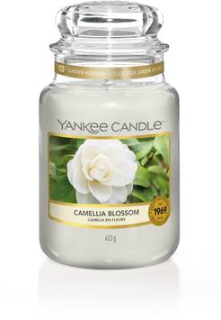 Camellia Blossom Large Jar