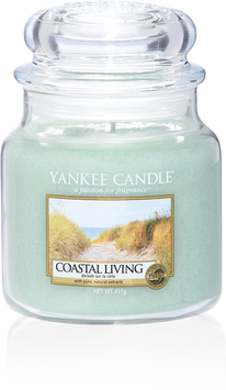 Coastal Living Medium Jar