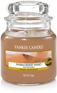 Warm Desert Wind Small Jar