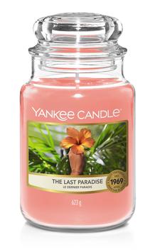 YC The Last Paradise Large Jar