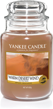 Warm Desert Wind Larg Jar