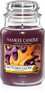 Autumn Glow Larg Jar