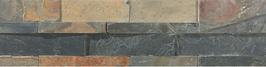 Questembert Ossido 15x60cm
