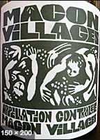 2018 Macon Villages