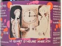 2018 Le Quarts d'heure Ange Vin