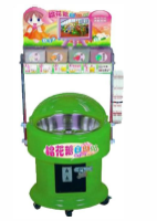 Zuckerwatte Maschine