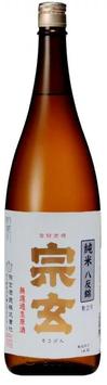 「宗玄」純米八反錦無濾過生原酒