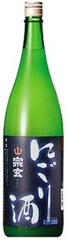 「宗玄」本醸造にごり酒