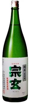 「宗玄」純米石川門無濾過生原酒