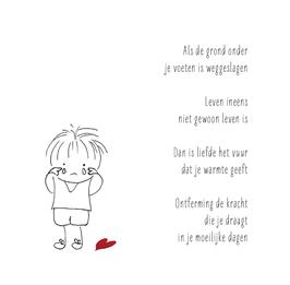 Hartversterkertje Verdriet