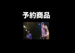 【予約限定商品:DVD】勝詩「LAST SONG FOR YOU」