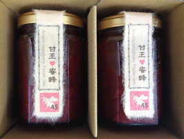〜甘王♥蜜蜂〜(2本組)