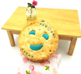 Mon prestigieux p'tit biscuit sourire
