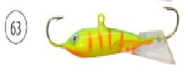 Микробалансир размер-25 цвет-63 вес-2г.