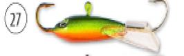 Микробалансир размер-25 цвет-27 вес-2г.