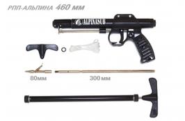 Ружье для подводного охоты РПП-АЛЬПИНА 460 мм.