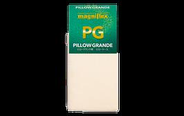 ピローグランデ+DMグランデ専用枕カバー