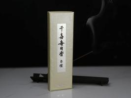 Senki Mainichi Byakudan