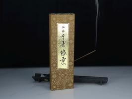 Hương thơm Nhật Bản Senki Yukei dài