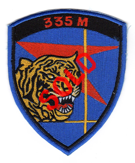 Hellenic Air Force patch 335 Squadron ´Tigers´ A-7H Corsair II   - obsolete -
