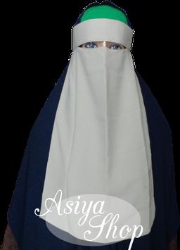 Ninja Niqab Creme