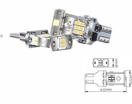 W16W - T15  LED canbus 950LM Rückfahrlicht