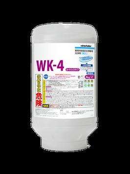 リンスイン食器洗浄機用濃縮洗剤 WK-4