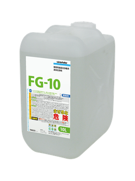 グラス洗浄機用液体洗剤 FG-10