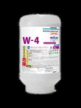 食器洗浄機用濃縮洗剤 W-4