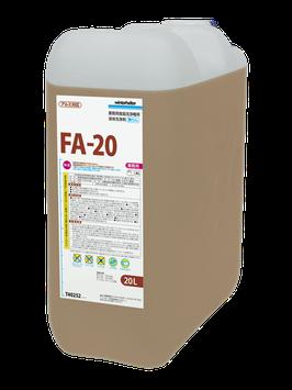 食器&器具洗浄機用液体洗剤 FA-20(アルミ対応)