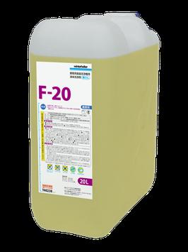 食器洗浄機用液体洗剤 F-20