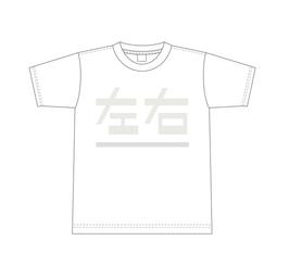 [White T]