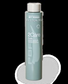Очищающий шампунь (от перхоти) 2Care PURIFY BY FAMA