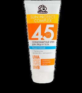 Солнцезащитный, водостойкий крем «SOLBIANCA 45 SPF»для лица и тела 200мл