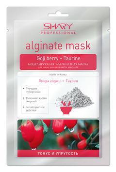 """Моделирующ  альгинатная маска """"Shary"""" для лица, шеи, декольте """"Тонус и Упругость"""" Ягоды годжи и Таур"""