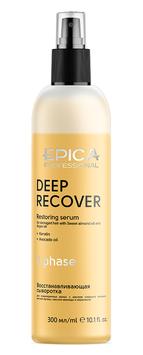 Трехфазная восстанавливающая сыворотка EPICA  DEEP RECOVER для поврежденных волос 300 мл