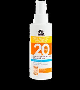 Солнцезащитное, водостойкое молочко «SOLBIANCA 20 SPF»для лица и тела 150мл