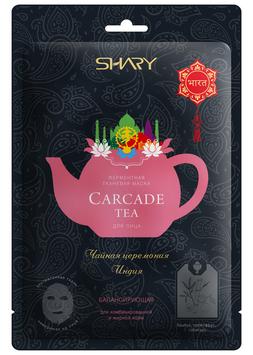Shary  Ферментная маска CARCADE TEA  балансирующая  25 г