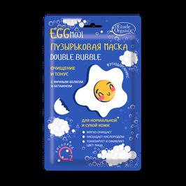 Etude Organix EGGmoji Пузырьковая маска double bubble с яичным белком 25 г.