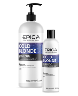Шампунь EPICA COLD BLONDE  для нейтрализации жёлтого оттенка волос с маслом макадамии и экстрактом ромашки 1000 и 300 мл
