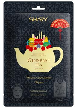 Shary  Ферментная маска GINSENG TEA  подтягивающая  25 г