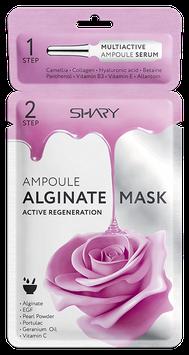 Shary  Ампульная альгинатная маска Активная Регенерация  30 г