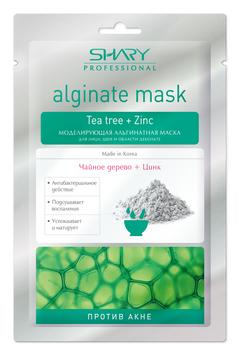 """Моделирующая альгинатная маска """"Shary"""" для лица, шеи, декольте """"Против Акне"""" Чайное дерево и Цинк"""