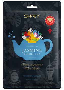 Shary  Ферментная маска JASMINE bubble TEA  глубоко очищающая  25 г