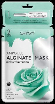 Shary  Ампульная альгинатная маска Интенсивное Питание  30 г