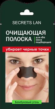 """Очищающая  полоска для носа """"Бамбуковый Уголь""""1шт"""