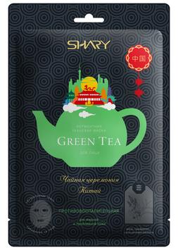 Shary  Ферментная маска GREEN TEA  противовоспалительная  25 г